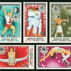 Sellos: ⚡ DISCOUNT MONGOLIA 1984 OLYMPIC GAMES - LOS ANGELES, USA MNH - ARCHITECTURE, SPORT, ATHLETI. Lote 267407259