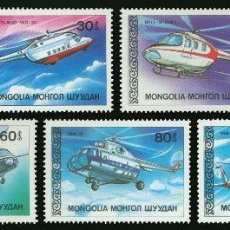 Sellos: ⚡ DISCOUNT MONGOLIA 1987 HELICOPTER MNH - HELICOPTERS. Lote 267407294