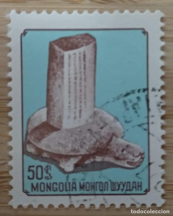 MONGOLIA (Sellos - Extranjero - Asia - Mongolia)