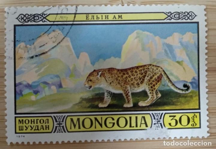 MONGOLIA 1974 (Sellos - Extranjero - Asia - Mongolia)