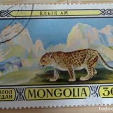 Sellos: MONGOLIA 1974. Lote 269004654