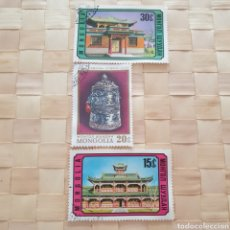 Sellos: LOTE 3 SELLOS MONGOLIA.. Lote 270218373