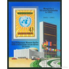 Sellos: ⚡ DISCOUNT MONGOLIA 1981 THE 20TH ANNIVERSARY OF UNITED NATIONS MEMBERSHIP MNH - UN. Lote 270388668