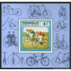 Sellos: ⚡ DISCOUNT MONGOLIA 1982 BICYCLES MNH - BICYCLES, CYCLING. Lote 270388688