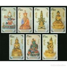 Sellos: ⚡ DISCOUNT MONGOLIA 1991 ANCIENT ART MNH - ART, ANTIQUE ART. Lote 270388763