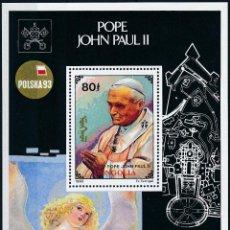 Sellos: MONGOLIA 1993 HB IVERT 198 *** EXPOSICIÓN FILATÉLICA INTERNACIONAL EN POZNAN - S.S. JUAN PABLO II. Lote 274232963