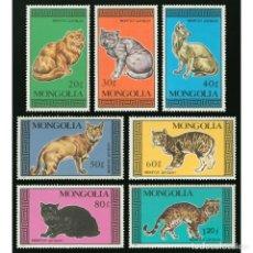 Sellos: ⚡ DISCOUNT MONGOLIA 1987 CATS MNH - CATS. Lote 274785783