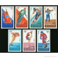 Sellos: ⚡ DISCOUNT MONGOLIA 1988 15TH WINTER OLYMPIC GAMES MNH - SPORT, OLYMPIC GAMES, WINTER OLYMPI. Lote 274785818
