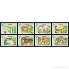 Sellos: ⚡ DISCOUNT MONGOLIA 1991 MUSHROOMS MNH - MUSHROOMS. Lote 274785958