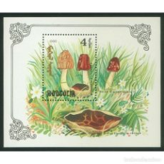 Sellos: ⚡ DISCOUNT MONGOLIA 1991 MUSHROOMS MNH - MUSHROOMS. Lote 274785978