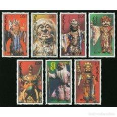 Sellos: ⚡ DISCOUNT MONGOLIA 1991 MONGOLIAN TSAM DANCE MASKS MNH - ETHNOS, DANCING. Lote 274785983