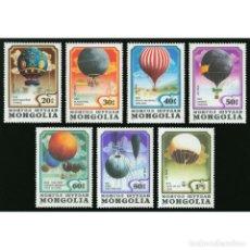 Sellos: ⚡ DISCOUNT MONGOLIA 1982 BALLOON MNH - BALLOONS. Lote 274797603