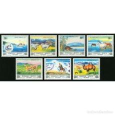 Sellos: ⚡ DISCOUNT MONGOLIA 1982 WORLD OF NATURE AND ANIMALS MNH - FAUNA, PETS, ANIMALS. Lote 274797638