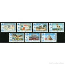 Sellos: ⚡ DISCOUNT MONGOLIA 1983 TOURIST MNH - TOURISM. Lote 274797743