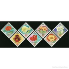 Sellos: ⚡ DISCOUNT MONGOLIA 1983 FLOWERS MNH - FLOWERS. Lote 274797783