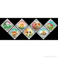 Sellos: ⚡ DISCOUNT MONGOLIA 1985 MUSHROOMS MNH - MUSHROOMS. Lote 274797968