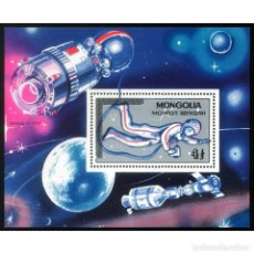 Sellos: ⚡ DISCOUNT MONGOLIA 1985 RUSSIAN SPACE ACHIEVEMENTS MNH - SPACE, SPACESHIPS. Lote 274797983