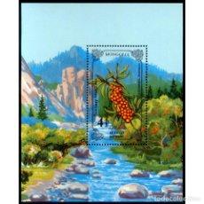 Sellos: ⚡ DISCOUNT MONGOLIA 1985 MEDICINAL HERBS MNH - FLORA, MEDICINAL PLANTS. Lote 274798043