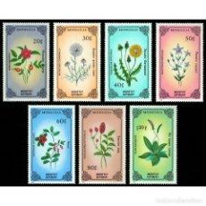 Sellos: ⚡ DISCOUNT MONGOLIA 1985 MEDICINAL HERBS MNH - FLORA, MEDICINAL PLANTS. Lote 274798068