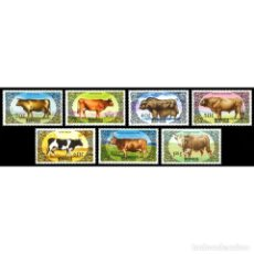 Sellos: ⚡ DISCOUNT MONGOLIA 1985 COWS MNH - COWS. Lote 274798118