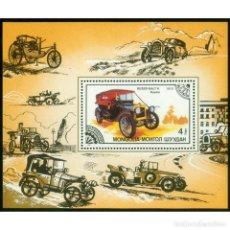 Sellos: ⚡ DISCOUNT MONGOLIA 1986 CAR MNH - CARS. Lote 274798158