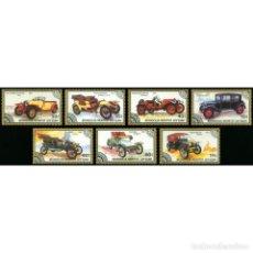Sellos: ⚡ DISCOUNT MONGOLIA 1986 CAR MNH - CARS. Lote 274798183