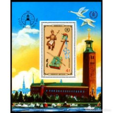 Sellos: ⚡ DISCOUNT MONGOLIA 1986 MUSICAL INSTRUMENTS MNH - MUSICAL INSTRUMENTS. Lote 274798198