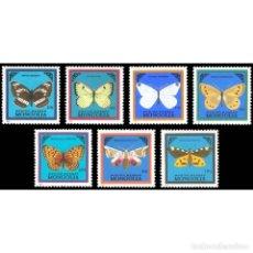 Sellos: ⚡ DISCOUNT MONGOLIA 1986 BUTTERFLIES MNH - BUTTERFLIES. Lote 274798213