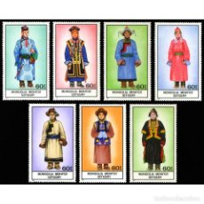 Sellos: ⚡ DISCOUNT MONGOLIA 1986 MONGOLIAN NATIONAL COSTUMES MNH - CLOTHING, COSTUMES. Lote 274798248