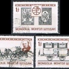 Sellos: MONGOLIA, IVERT HOJA BLOQUE Nº 61, CENTº DE SIR ROWLAND HILL, CREADOR DEL SELLO POSTAL, 3SELLO USADO. Lote 275068093