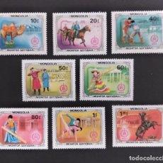 Sellos: SELLOS MONGOLIA AÑO 1981 DEPORTES DE MONGOLIA.NUEVOS. Lote 275545053
