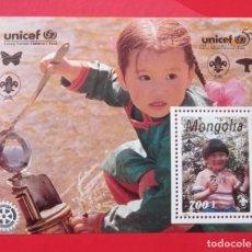 Sellos: HOJITA BLOQUE MONGOLIA 1996. UNICEF. Lote 276385443