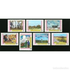 Sellos: ⚡ DISCOUNT MONGOLIA 1979 20TH ANNIVERSARY OF COOPERATIVE MOVEMENT MNH - AGRICULTURE. Lote 277573993