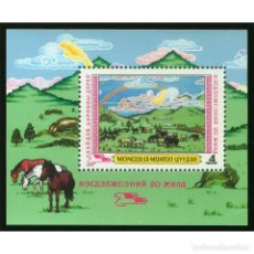 Sellos: ⚡ DISCOUNT MONGOLIA 1979 20TH ANNIVERSARY OF COOPERATIVE MOVEMENT MNH - AGRICULTURE, HORSES. Lote 277574013