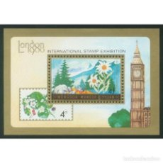 Sellos: ⚡ DISCOUNT MONGOLIA 1980 INERNAIONAL STAMP EXHIBITION LONDON-90 MNH - ARCHITECTURE, FLOWERS,. Lote 277574118