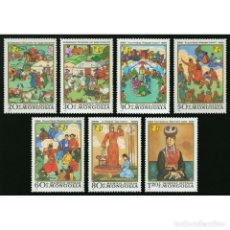 Sellos: ⚡ DISCOUNT MONGOLIA 1981 DECADE FOR WOMEN MNH - CULTURE, ETHNOS. Lote 277574508