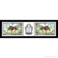Sellos: ⚡ DISCOUNT MONGOLIA 2021 YEAR OF THE OX MNH - NEW YEAR. Lote 277574543