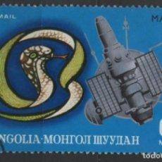 Sellos: MONGOLIA 1972 SELLO USADO * LEER DESCRIPCION. Lote 278281608