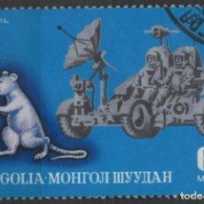 Sellos: MONGOLIA 1972 SELLO USADO * LEER DESCRIPCION. Lote 278281653