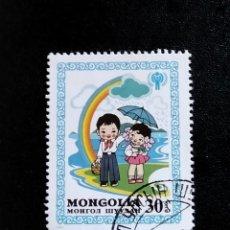 Selos: SELLO MONGOLIA- A. Lote 280201848