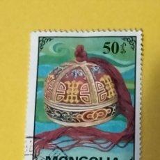 Selos: SELLO MONGOLIA .AC. Lote 280347743