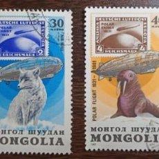 """Sellos: 4 SELLOS USADOS DE MONGOLIA - EL 50 ANIVERSARIO DEL VUELO POLAR """"GRAF ZEPPELIN"""". Lote 285482793"""