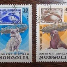 """Sellos: 4 SELLOS USADOS DE MONGOLIA - EL 50 ANIVERSARIO DEL VUELO POLAR """"GRAF ZEPPELIN"""". Lote 285483393"""