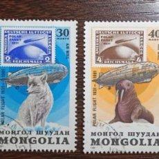 """Sellos: 4 SELLOS USADOS DE MONGOLIA - EL 50 ANIVERSARIO DEL VUELO POLAR """"GRAF ZEPPELIN"""". Lote 285483578"""