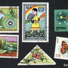 Selos: MONGOLIA. LOTE DE 6 SELLOS.. Lote 285540098