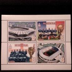Selos: SELLO HOJITA MONGOLIA FUTBOL -ATN. Lote 286212218