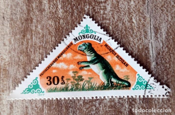 MONGOLIA 1977 SELLO USADO (Sellos - Extranjero - Asia - Mongolia)
