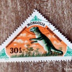 Sellos: MONGOLIA 1977 SELLO USADO. Lote 287352448