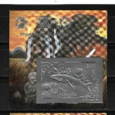 "Sellos: MONGOLIA 1993, BLOQUES 222/23 "" PECES "" EN PLATA Y ORO MNH.. Lote 287440713"