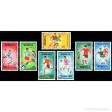 Sellos: MN1766 MONGOLIA 1986 MNH FOOTBALL WORLD CUP - MEXICO 1986. Lote 287531053